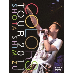清水翔太/COLORS TOUR 2011 <初回生産限定盤>