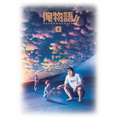 俺物語!! Vol.4(Blu-ray Disc)