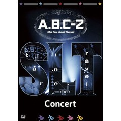 A.B.C-Z Star Line Travel Concert<通常盤DVD>