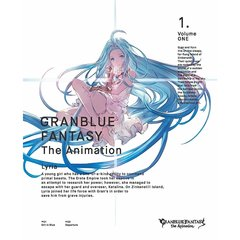 GRANBLUE FANTASY The Animation 1 <完全生産限定版>(Blu-ray Disc)