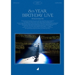 乃木坂46/8th YEAR BIRTHDAY LIVE Day1 Blu-ray 通常盤(Blu-ray)