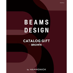 【母の日・父の日】BEAMS DESIGN CATALOG GIFT -BROWN-