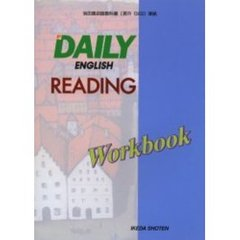 DAILY ENGLISH Workbo