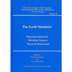 The Earth Simulator