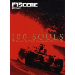 F1SCENE The Moment of Passion 2008vol.4 日本版 100 Souls FIA Formula One World Championship SEASON 2008
