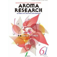 AROMA RESEARCH  61