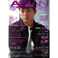 ASIAN POPS MAGAZINE 129