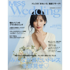 MISS Wedding 2018秋冬号