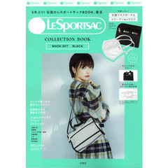 LESPORTSAC COLLECTION BOOK MASK SET/BLACK (宝島社ブランドブック)