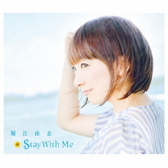 Stay With Me(初回限定盤)