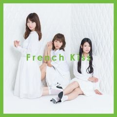 French Kiss(TYPE-B(通常盤))