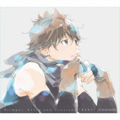 "TVアニメ「灰と幻想のグリムガル」CD-BOX『Grimgar,Ashes and Illusions ""BEST""』<セブンネットショッピングオリジナルポストカード(2枚)>"