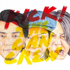 KICK THE CAN CREW/KICK!(初回限定盤)