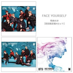 FACE YOURSELF(初回限定盤A+C+通常盤セット)