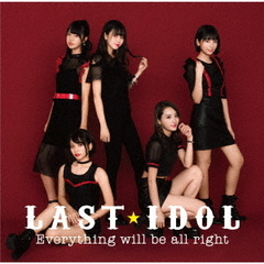 Everything will be all right(初回限定盤/Type A)