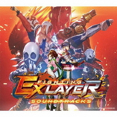 FIGHTING EX LAYER Soundtracks