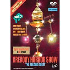 GREGORY HORROR SHOW 2 -THE SECOND GUEST-