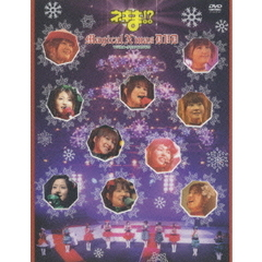 ネギま!? Magical X`mas DVD
