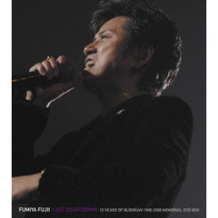 藤井フミヤ/LAST COUNTDOWN -10 YEARS OF BUDOKAN 1999-2008 MEMORIAL DVD-BOX- <完全生産限定盤>