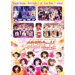 Hello ! Project 2011 Winter ~歓迎新鮮まつり~ Bっくりライブ