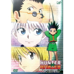 HUNTER×HUNTER Huncyclopedia(ハンサイクロペディア) <初回限定生産>(DVD)