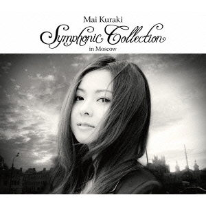 Mai Kuraki Symphonic Collection in Moscow 通常盤