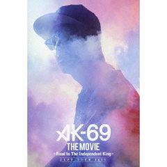AK-69/THE MOVIE ~Road to The Independent King~(DVD)