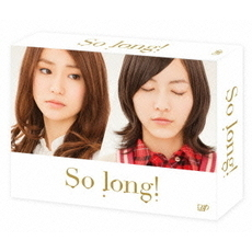 So long! Blu-ray BOX 豪華版 <初回生産限定> Team K パッケージver.<セブンネット限定特典:チェンジングカード セブンネットバージョン>(Blu-ray Disc)