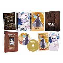 魔界王子 devils and realist 5(Blu-ray Disc)