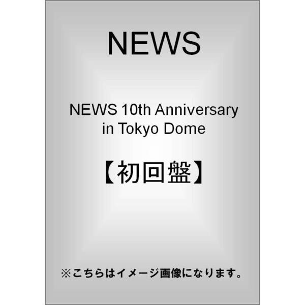 NEWS/NEWS 10th Anniversary in Tokyo Dome<初回仕様>