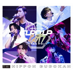 "GOT7/GOT7 Japan Tour 2017 ""TURN UP"" in NIPPON BUDOKAN <DVD 初回生産限定盤>"