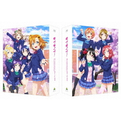 ラブライブ! 9th Anniversary Blu-ray BOX Standard Edition <期間限定生産>(Blu-ray Disc)