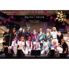 舞台 「KING OF PRISM-Rose Party on STAGE 2019-」 DVD(DVD)