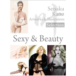 叶精作 作品集2(分冊版 1/4)Seisaku Kano Artworks & illustrations Selection - Sexy & Beauty