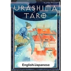 Urashima Taro 【English/Japanese versions】