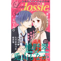 Love Jossie Vol.54