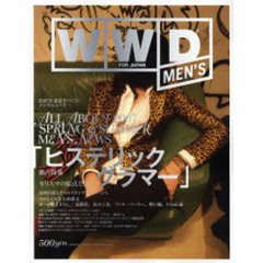 WWD for Japan men's ALL ABOUT 2007 SPRING&SUMMER MEN'S