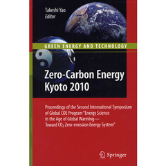 Zero‐Carbon Energy Kyoto 2010 Proceedings of the Second International Symposium of Gl?