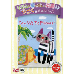 CanWeBeFriends? DVD