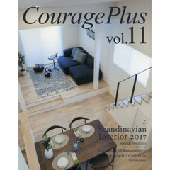 CouragePlus vol.11 Scandinavian Interior 2017