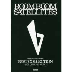 BOOM BOOM SATELLITES BEST COLLECTION