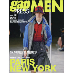 gap PRESS MEN vol.51(2018Spring & Summer) PARIS,NEW YORK MEN'S COLLECTIONS