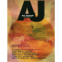 Art Journal Vol.99(2019.November)