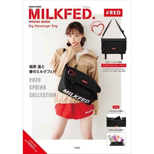 MILKFED. SPECIAL BOOK Big Messenger Bag RED 画像