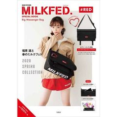 MILKFED. SPECIAL BOOK Big Messenger Bag RED