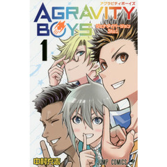 AGRAVITY BOYS 1 ジェナダイバージョン3 to 1