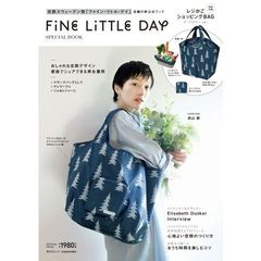 Fine Little Day SPECIAL BOOK 【特別付録】レジかごショッピングBAG ダークカラー ver. (角川SSCムック)