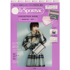 LESPORTSAC COLLECTION BOOK MASK SET/DOT (宝島社ブランドブック)