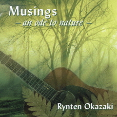 Musings-an ode to nature-