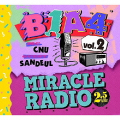 Miracle Radio-2.5kHz-vol.2(完全限定盤)